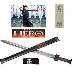 Hero Movie Sword of the Nameless Warrior w/ Scabbard